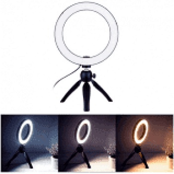 Iluminador Ring Light de Led - R12W16 - EXBOM
